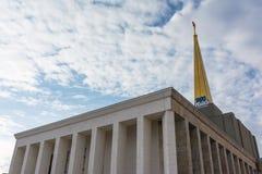 Det Leipzig museet fördärvar gamla kolonner Strasse för tornstjärnakonstruktion Fotografering för Bildbyråer