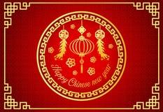 Det lyckliga kinesiska kortet för det nya året är den kinesiska lyktan, firecrackervektordesign i cirkelram Arkivfoton