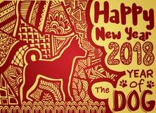 Det lyckliga kinesiska kortet för det nya året är kinesisk lykta- och hundzodiak, royaltyfri illustrationer