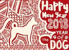 Det lyckliga kinesiska kortet för det nya året är kinesisk lykta- och hundzodiak, stock illustrationer