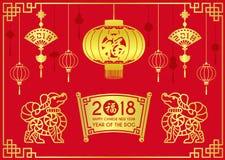 Det lyckliga kinesiska kortet 2018 för det nya året med guld- lyktor hänger och dog och fläktar kinesisk design för vektor för br Arkivfoton