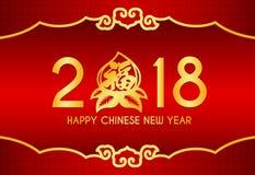 Det lyckliga kinesiska kortet för det nya året med på 2018 smsar, persika- och chinessöverkanten och välsigna för medel för ord f royaltyfri illustrationer