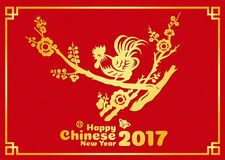 Det lyckliga kinesiska kortet för nytt år 2017 är den guld- fega arbetslistagalandet på träd Arkivbilder