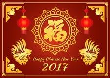 Det lyckliga kinesiska kortet för nytt år 2017 är lyktor Royaltyfria Bilder