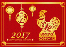 Det lyckliga kinesiska kortet för nytt år 2017 är lyktor, guldhöna och kinesisk ordmedellycka Royaltyfri Fotografi