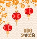 Det lyckliga kinesiska kortet för nytt år 2018 är lyktor hänger på filialer Arkivbild
