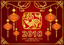 Det lyckliga kinesiska kortet för nytt år 2018 är lyktor hänger på filialer, papperssnitthund i ramvektordesign Arkivbild