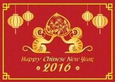 Det lyckliga kinesiska kortet för nytt år 2016 är lyktor, hållande persika för guld- apa 2