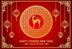 Det lyckliga kinesiska kortet för det nya året är kinesisk lykta- och hundzodiak i design för cirkelramvektor Fotografering för Bildbyråer