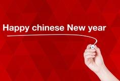 Det lyckliga kinesiska ordet för det nya året skriver Royaltyfria Bilder