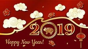 Det lyckliga kinesiska zodiaktecknet 2019 för det nya året med guldpapper klippte konsthantverkstil på färgbakgrund stock illustrationer