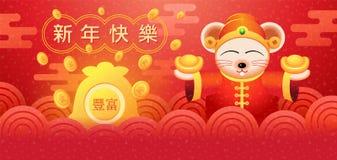 Det lyckliga nya året 2020, kinesiska hälsningar för det nya året, år av tjaller, förmögenhet Översätt: det lyckliga nya året som royaltyfri illustrationer