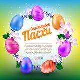 Det lyckliga påskhälsningkortet med den runda ramen av den målade ägg och våren blommar Fotografering för Bildbyråer