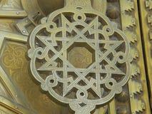 Det marockanska nationella symbolet från guld royaltyfri fotografi