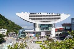 Det maximala tornet, Hong Kong Royaltyfri Fotografi