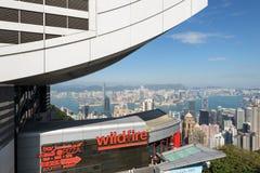 Det maximala tornet i Hong Kong Royaltyfri Bild