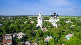 Det militära rådet Starocherkassk historisk och arkitektonisk Museum-reserv Rostov region Ryssland royaltyfria foton