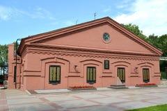 Det minnes- komplexet, Vodokanalen ägnade till minnet av anställda, dödaen i dagar av belägringen av Leningrad St Petersburg Royaltyfri Fotografi