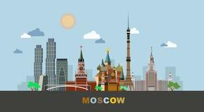 Det modernt och historiska byggnaderna av Moskva Arkivbild