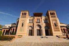 Det Mudejar museet parkerar in Maria Luisa royaltyfri bild