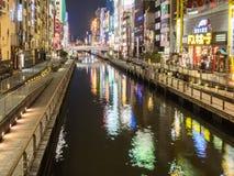 Det Namba området i Osaka Arkivbild