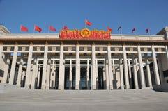 Det nationella museet av Kina öppnar om igen efter renoveringar Arkivbild