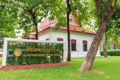 Det nationella museet för kunglig elefant Arkivbild