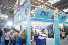 Det nionde utbytet och utställningen för APEC-SME-teknologi Arkivfoto