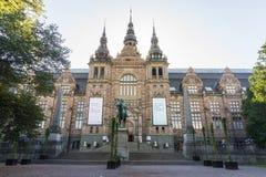 Det nordiska museet, Stockholm, Sverige Arkivbilder