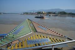 Det nordligt av Thailand Arkivfoton