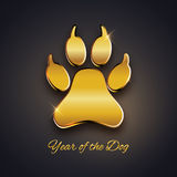 Det nya året av hundferievykortet med tafsar fotspåret, guld- te stock illustrationer