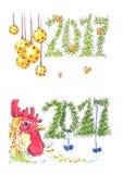 Det nya året Cards wuthgåvor och hjärtor royaltyfri illustrationer