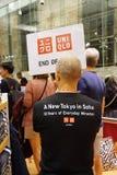 Det nya Tokyo lagret för Uniqlo SOHO i New York Arkivbilder