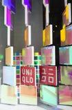 Det nya Tokyo lagret för Uniqlo SOHO i New York Royaltyfria Bilder