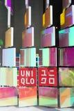 Det nya Tokyo lagret för Uniqlo SOHO i New York Arkivfoto