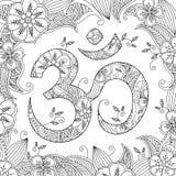 Det Om- eller Aum tecknet ornated med blommor och sidor Arkivfoton