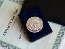 Det omvänt av medaljen för speciala framgångar i studie med en inskrift Ryska federationen och lateralen som stämplar en sil Fotografering för Bildbyråer