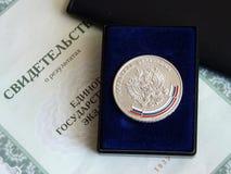 Det omvänt av medaljen för speciala framgångar i studie med en inskrift Ryska federationen och lateralen som stämplar en sil Royaltyfria Bilder