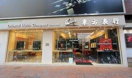 Det orientaliska klockaföretaget shoppar i Hong Kong Arkivbild