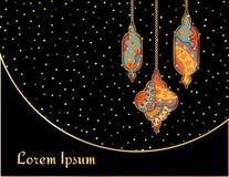 Det Ramadan Kareem hälsningkortet med blänker marockanska lampor royaltyfri illustrationer