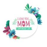 Det runda banret med älskar jag dig, mammalogo Kort för lycklig ferie för dag för moder` s med den vita ramen och örten Befordran vektor illustrationer