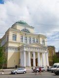Det ryska statliga arktisk- och Antarktismuseet, St Petersburg Royaltyfria Bilder