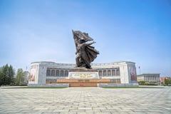 Det segerrika museet för fäderneslandbefrielsekrig i Pyongyang DPRK - Nordkorea Arkivbild