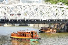Det Singapore stadslandskapet turnerar Arkivbilder