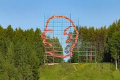 Det största huvudet av Lenin i världen Arkivfoton