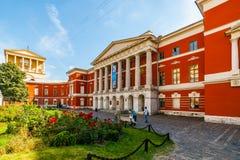 Det statliga centrala museet av modern historia royaltyfria foton