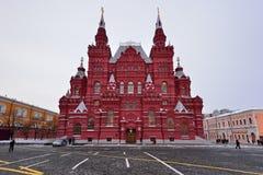 Det statliga historiska museet av Ryssland Arkivbild
