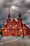 Det statliga historiska museet i Moskva Arkivfoton