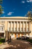 Det statliga museet av orientaliska Art Lunin Manor moscow Royaltyfria Bilder