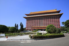 Det storslagna hotellet i Taipei Arkivfoton